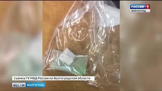 Пассажир с наркотиками задержан на посту ДПС под Волгоградом