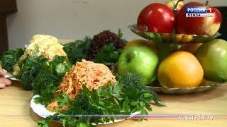 «Быть здоровым — здорово»: как предотвратить ожирение