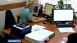 4,5 миллиарда рублей задолжали жители Иркутской области по алиментам