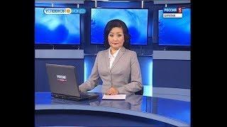Вести Бурятия. 10-00 (на бурятском языке). Эфир от 06.03.2018