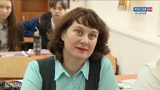 В Горно-Алтайске состоялась 21-я научно-практическая конференция «Робокит»