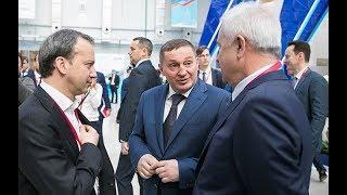 Губернатор Андрей Бочаров принял участие в работе Российского инвестиционного форума в Сочи