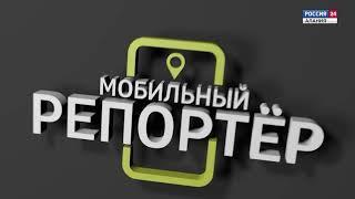 МОБИЛЬНЫЙ РЕПОРТЕР // 6.07.2018