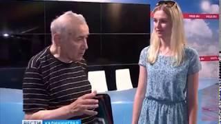 В Калининграде вышла книга режиссёра Григория Жезмера