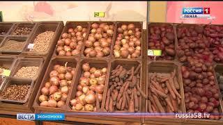 В Пензенской области будет увеличена грантовая поддержка фермеров