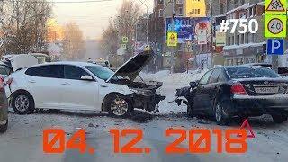 ☭★Подборка Аварий и ДТП/Russia Car Crash Compilation/#750/December 2018/#дтп#авария