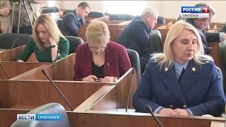 Смоленские депутаты поддержали развитие сельхозакадемии