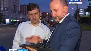 Иваново засияет яркими огнями