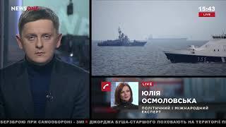 Осмоловская: антироссийские санкции, в своем нынешнем виде, не дали ожидаемого результата 02.12.18