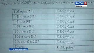 Мошенники украли со счетов фермеров в Алтайском крае сотни тысяч рублей