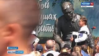 В Барнауле дали официальный старт Шукшинскому фестивалю