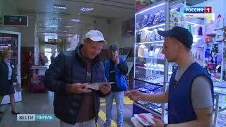 В Перми стартовала всероссийская акция по борьбе с ВИЧ