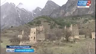 В Ингушетии восстановят уникальные средневековые усыпальницы