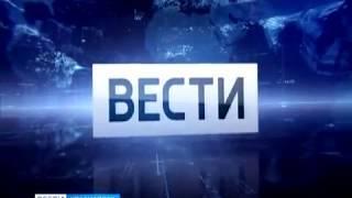 """""""Вести.Красноярск. События недели"""": анонс программы"""