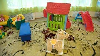 В Нефтеюганске ещё один частный детский сад получил лицензию