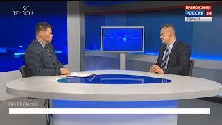 Интервью. Сергей Дегтярев, руководитель томского регионального Центра крови