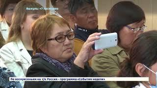В Калмыкии обсудили профилактику особо опасных инфекций