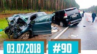 Новые записи АВАРИЙ и ДТП с видеорегистратора #90 Июль 03.07.2018