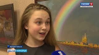 В Архангельске завершился конкурс юных эстрадно-джазовых исполнителей