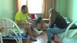 На байке до Байкала: Как мотоциклист из Франции загремел в больницу Туймазов