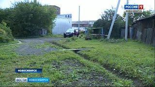 Участок с высоким содержанием мышьяка обнаружили в Кировском районе Новосибирска
