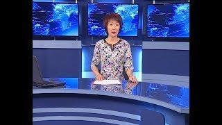 Вести Бурятия. (на бурятском языке). Эфир от 15.03.2018