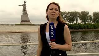 Монумент «Мать-Волга» в Рыбинске отмечает 65-летие
