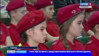 Более 200 участников объединила в Саранске юнармейская смена лагеря «Патриот»