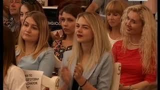 РОССИЯ 23 июл 2018 Пн 17 40