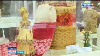 Пензенцы смогут отдыхать зимой в Сочи по сниженной цене