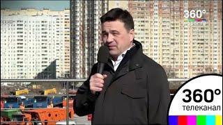 Воробьёв дал официальный старт месячнику по благоустройству