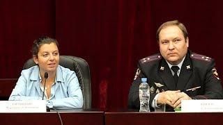 Руководители подразделений УОС МВД России обсудили актуальные вопросы взаимодействия со СМИ