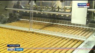 Пензенские законодатели оценили «сладкие» инновации в Белинском