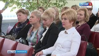 Смоленские судью подвели итоги работы в 2017 году
