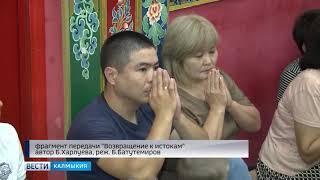 Программа «Возвращение к истокам» отмечена на Всероссийском конкурсе СМИротворец-2018