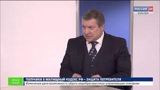 """""""Россия 24. Карелия"""". """"Имею право"""". 24.04.2018"""