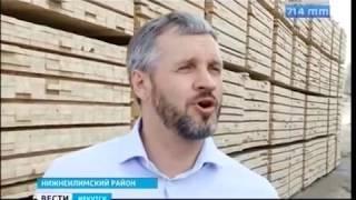 Ход ремонта соцобъектов проверил замгубернатора Дмитрий Чернышов в Нижнеилимском и Братском районах
