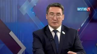 Актуальное интервью с председателем Государственного Собрания (Ил Тумэн) РС(Я) Петром Гоголевым