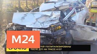 Военный БТР с солдатами упал в кювет недалеко от места ДТП с автобусом в Подмосковье - Москва 24