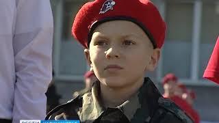 В Калининграде более 60 школьников и курсантов посвятили в юнармейцы