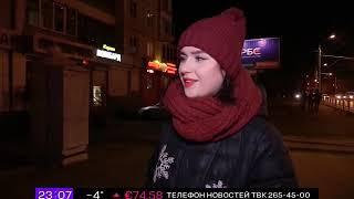 Опрос красноярцев - День народного единства