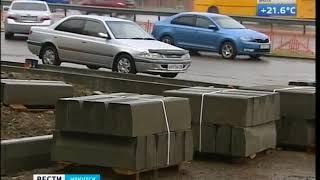 Парковку для пациентов построят возле Медсанчасти № 2 в Иркутске  Жильцы дома против