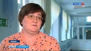 Полиция проводит проверку по факту избиения школьника в Бердске