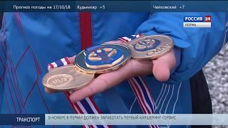 Пермячки взяли золото Кубка мира по плаванию в ластах