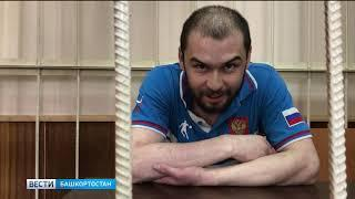 """Из Гималаев – за решетку: репортаж """"Вестей"""" о громком уголовном деле"""