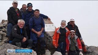 В горах Кавказа появился пик Мустая Карима