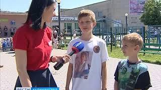 В Багратионовском районе бизнесмены помогли организовать праздник для школьников