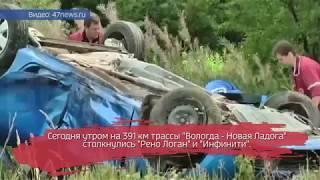 Жуткая авария на трассе «Вологда – Новая Ладога»: есть погибшие
