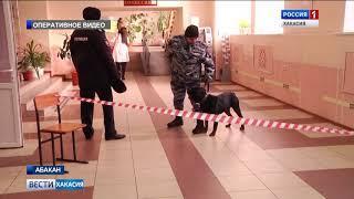 Хакасский Госуниверситет стал местом проведения очередных антитеррористических учений. 09.02.2018