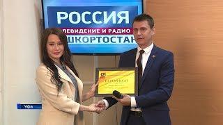 Четыре жителя Башкирии поедут на экскурсию в Госдуму и увидят, как работают депутаты